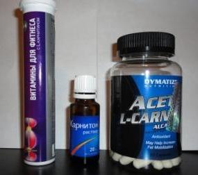 L-карнитин, которым я пользовался при моем мужском похудении